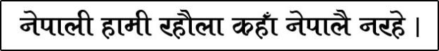 Amrit Kuruti font download