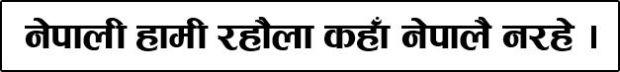 Ganesh font download