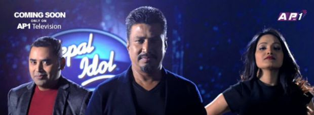 judges of first Nepal idol