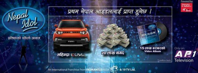 nepal idol prices