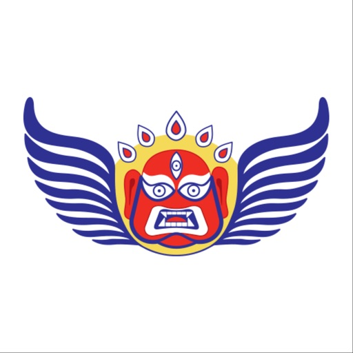 nepal airlines corporation job vacancy
