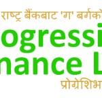 Progressive Finance Limited
