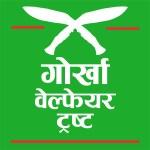 Gurkha Welfare Trust Nepal