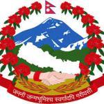 Siddhakumakha Gaunpalika
