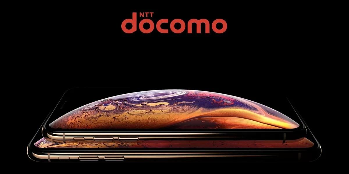 docomo_iphone XS