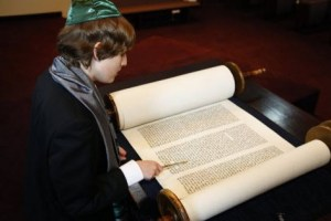 Bar Mitzvah Torah