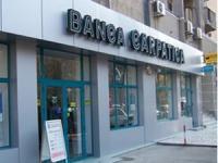 Fuziunea Patria Bank – Banca Comercială Carpatica, amânată din motive nedezvăluite