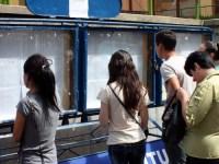 REZULTATELE la Bacalaureat 2017: Două medii de 10 în Sibiu