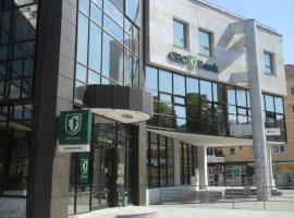 Taxele şi impozitele către ANAF se pot plăti și prin CEC Bank