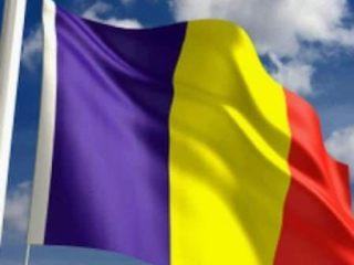 Deputatul PNL Nicolae Neagu: De Ziua Drapelului, să ne gândim la România, la tradiții, la modernizare și viitor