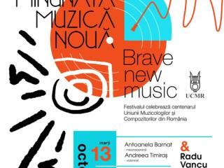Minunata Muzică Nouă – Brave new music, ediția I aduce muzica viitorului la Sibiu, în Stațiunea Muzicală Brukenthal