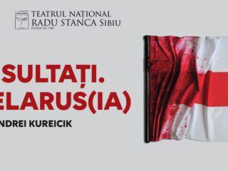 Solidaritate a teatrelor. INSULTAȚI BELARUS(IA) – serie de spectacole-lectură