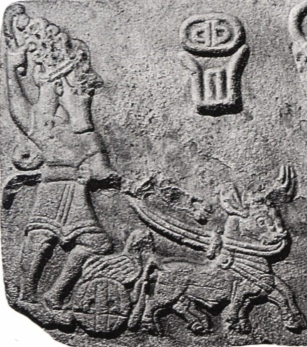 https://i2.wp.com/www.mesopotamiangods.com/wp-content/uploads/2014/08/2j-Teshub-in-a-chariot-pulled-by-Taurus.jpg