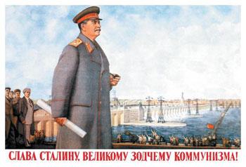 Peponne au pays des soviets