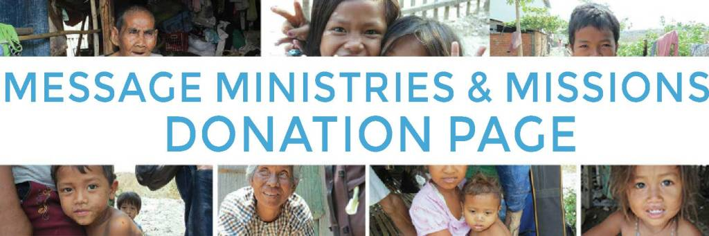 message-ministries-donation-page
