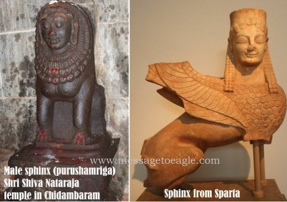 Sphinx in various cultures