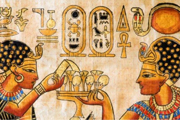 Resultado de imagen para toothpaste egypt