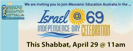 Israel 69 Independence day celeration MEA