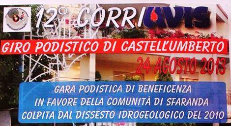 "A Castell'Umberto ""Corri…amo Sfaranda"""