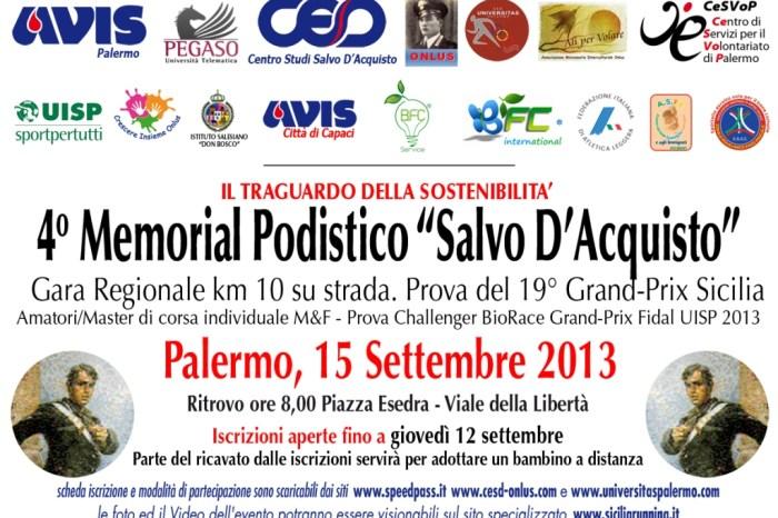 """Le novità sul """"Memorial Salvo D'Acquisto"""""""