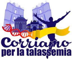 Logo_Corriamo per la talassemia