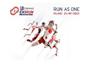 ekirun_logo