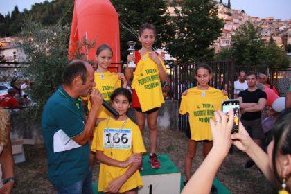 4° Trofeo Polisportiva Monfortese Running - 1072