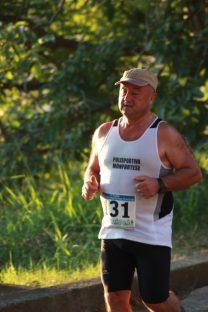 4° Trofeo Polisportiva Monfortese Running - 938