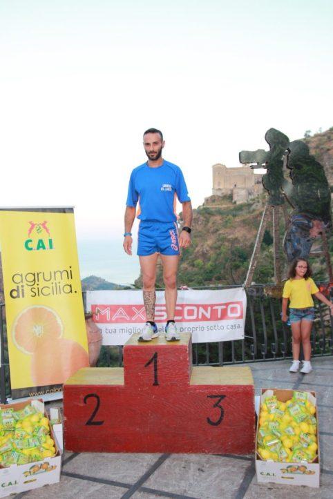 Foto 6 Trofeo Podistico Città di Savoca - 476