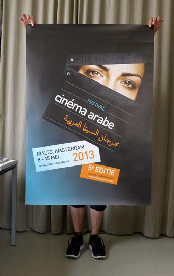 cinema_arabe_13_printed