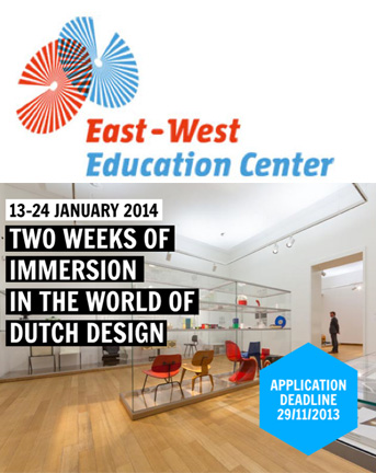 dutch_design_winter_school