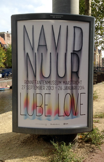 lube_love
