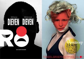 theaterafficheprijs2013_1