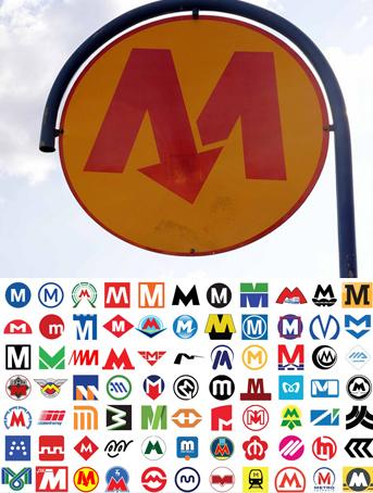metro_m