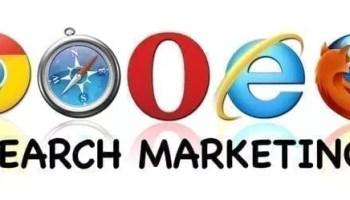 Le marketing de recherche organique fait référence aux résultats de recherche non rémunérés et à l'optimisation de votre site Web pour l'aider à apparaître plus haut dans ces résultats. En savoir plus maintenant !