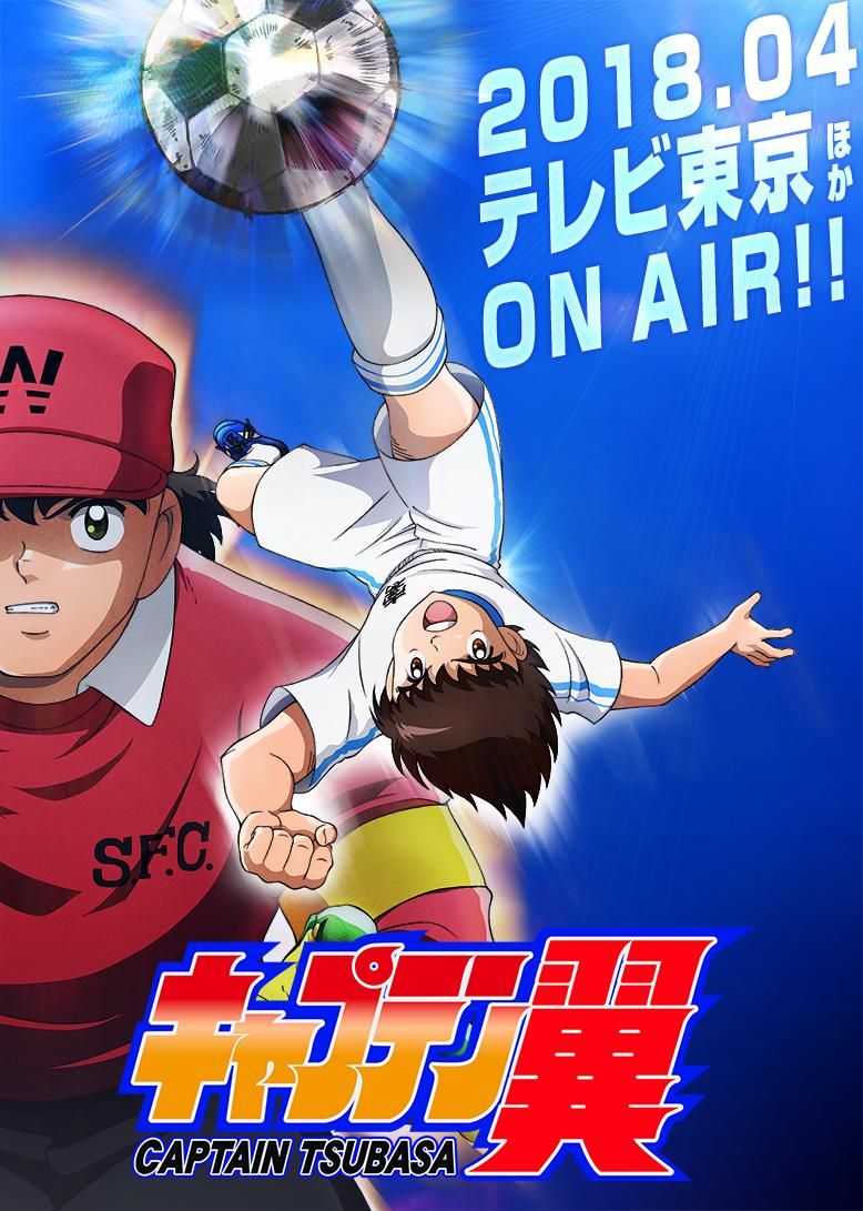 captain-tsubasa-2018-Top 10 Melhores Animes da Temporada Abril (Primavera) 2018