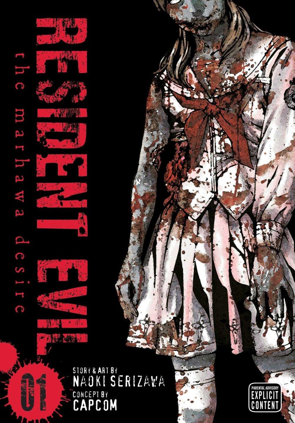 resident-evil-marhawa-desire-top-animes-de-zumbi