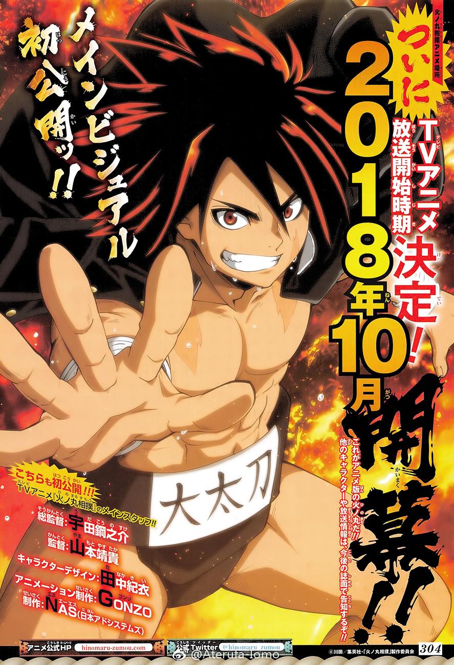 Hinomaruzumou Recomendações de Animes da Temporada de Outubro (Outono) 2018