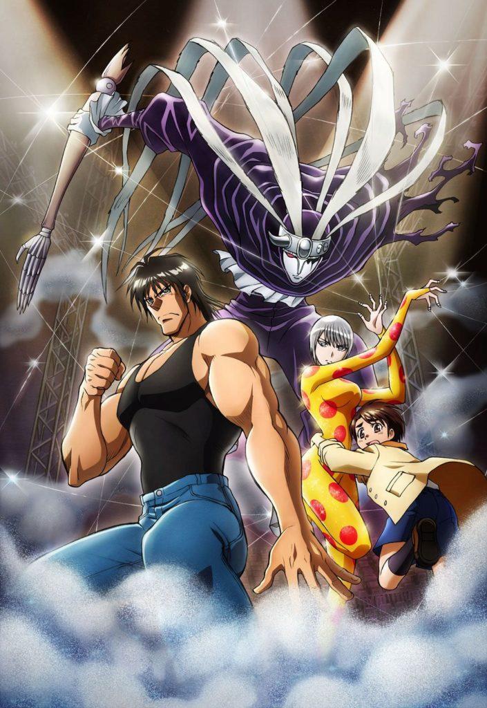 Karakuri Circus Recomendações de Animes da Temporada de Outubro (Outono) 2018