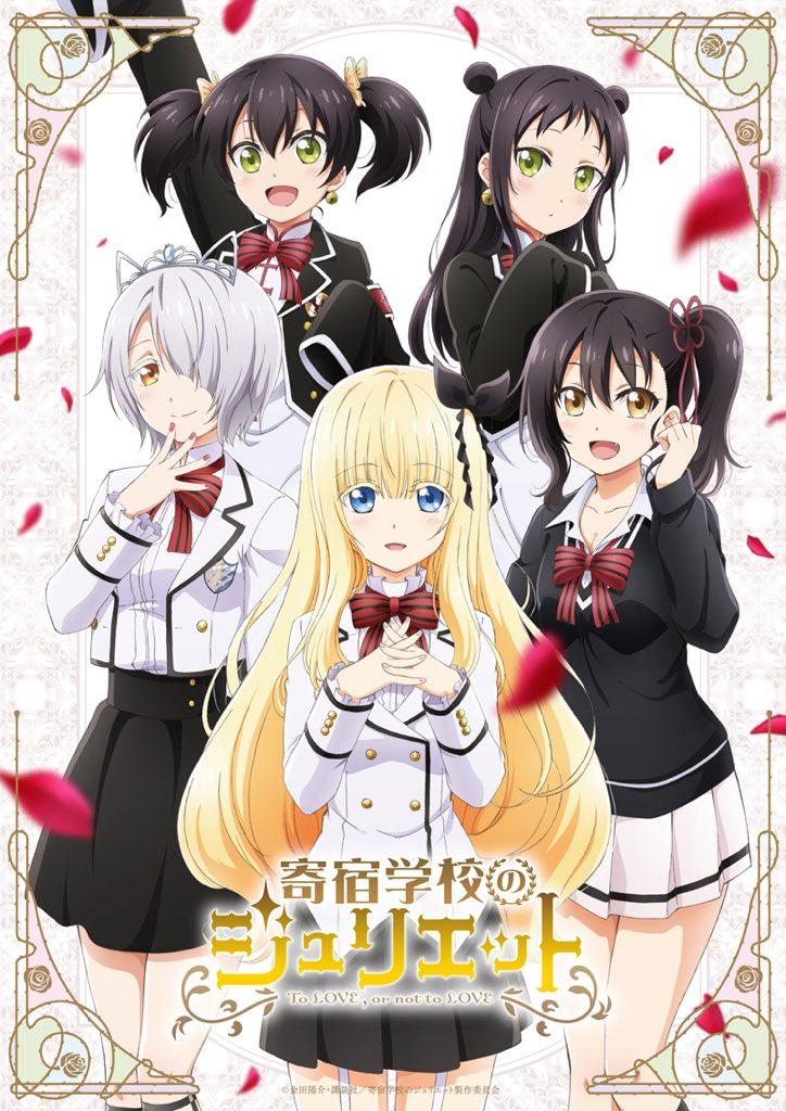 Kishuku Gakkou no Juliet Recomendações de Animes da Temporada de Outubro (Outono) 2018