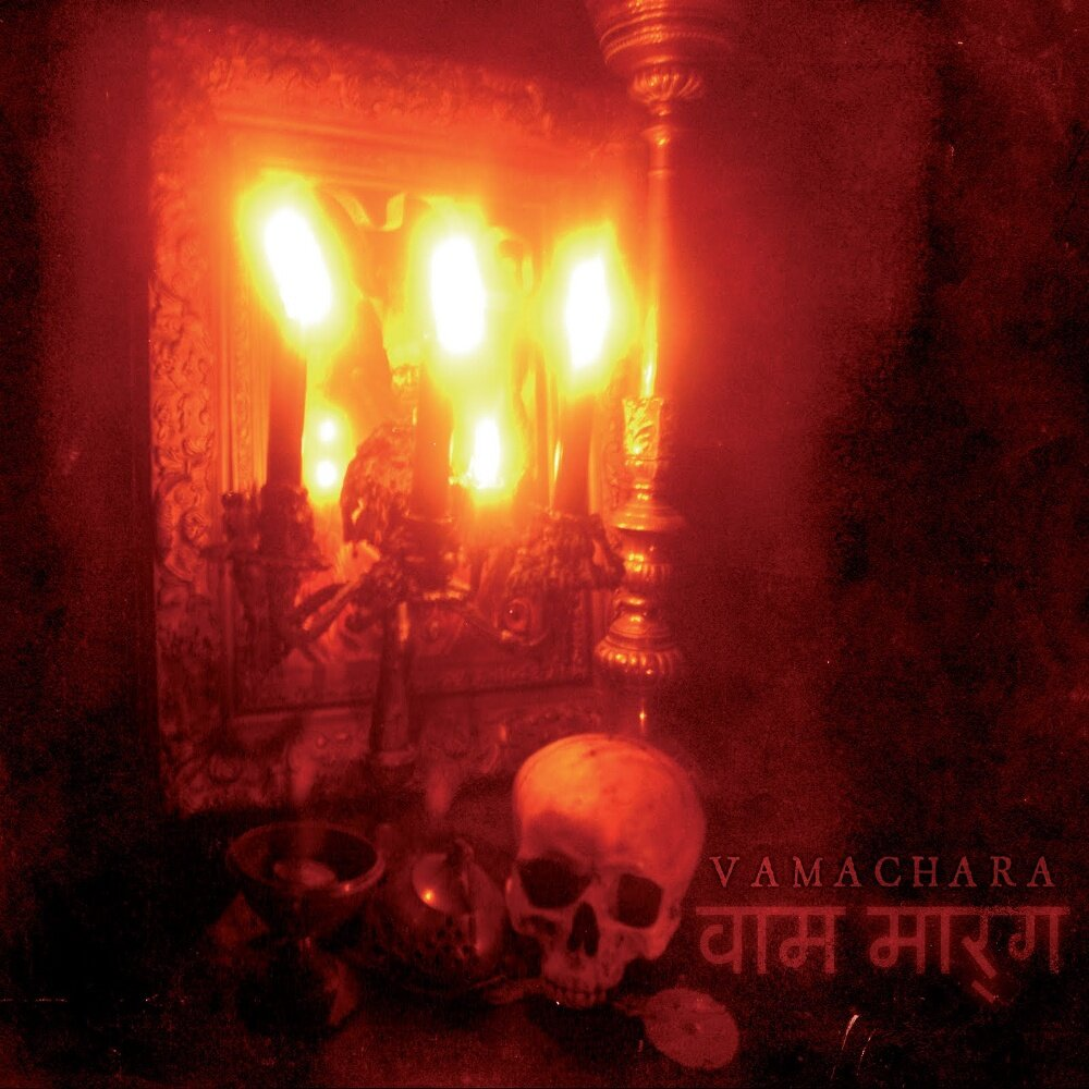 Acherontas Vamachara album cover