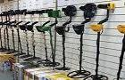information about Best Prices for Metal Detectors