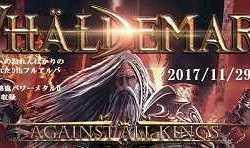 """Vhäldemar """"Against All Kings"""" en Japón"""