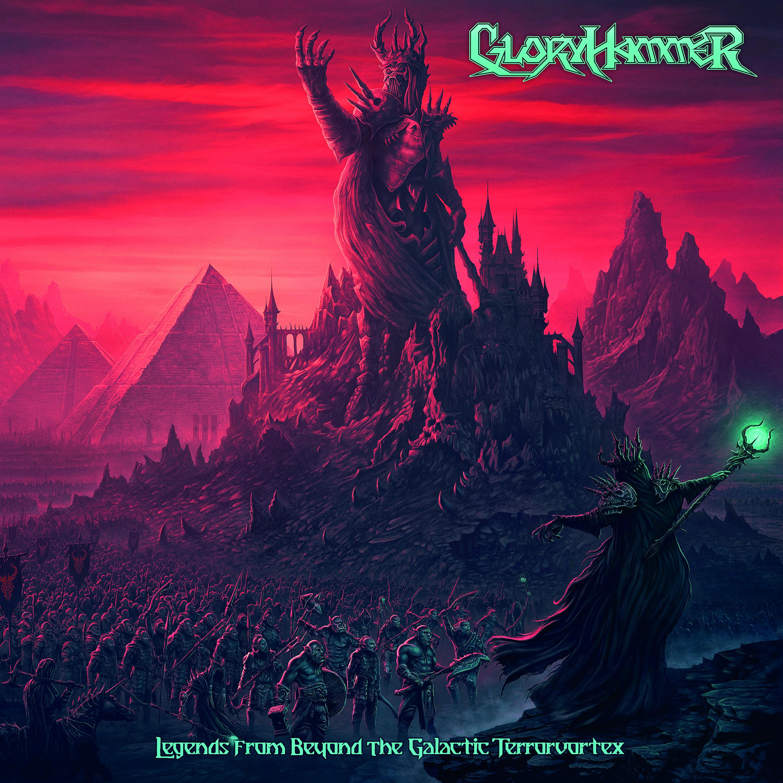 Gloryhammer cover album 2019