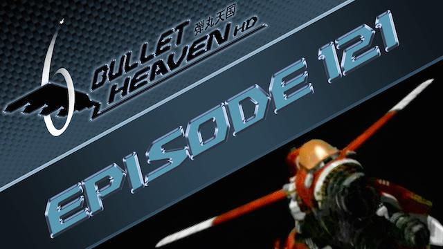 Mars Matrix (Dreamcast) Full Review – Bullet Heaven HD