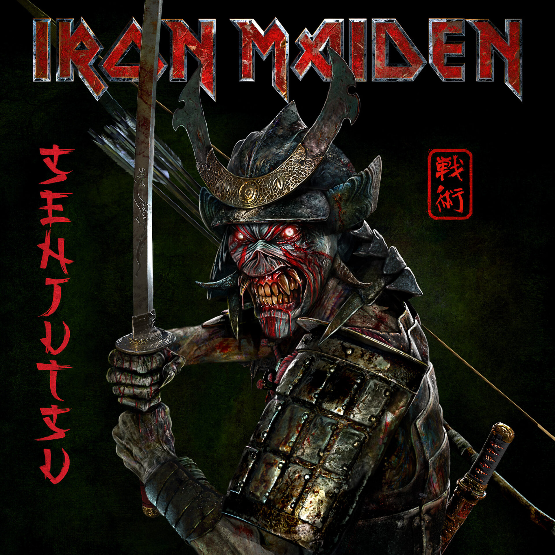 You are currently viewing IRON MAIDEN : Senjutsu
