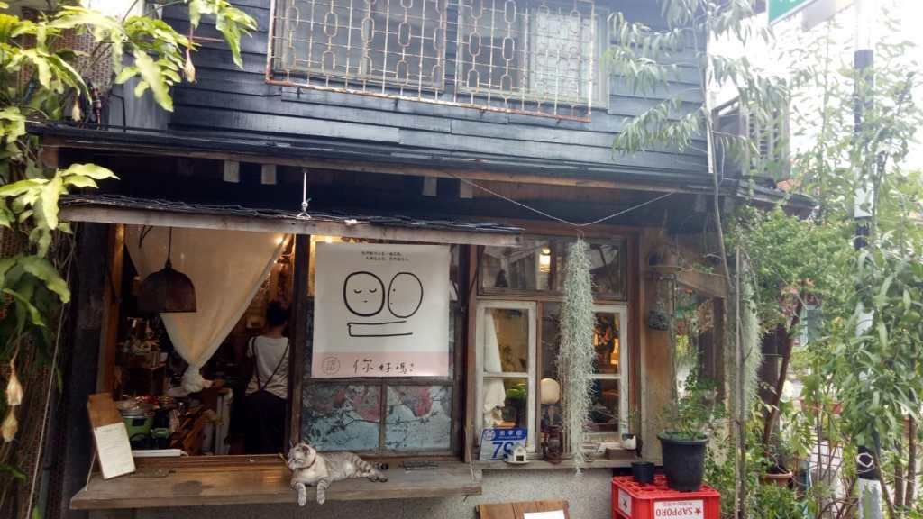 חנות בעיר HAULIN טייוואן