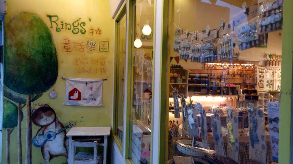 חנות בעיר Hualien טייוואן
