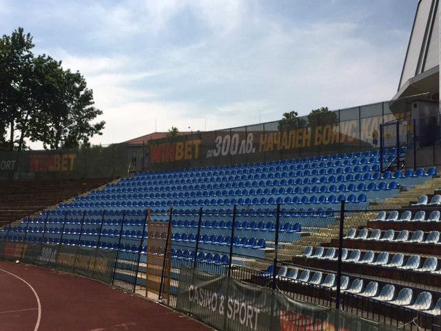 Dunav Stadyumu / Bulgaristan