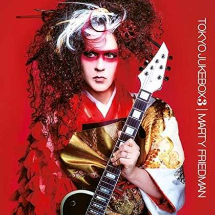 Marty Friedman - Tokyo Jukebox 3 cover
